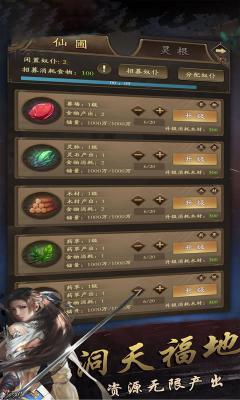 封神幻想H5游戏截图(3)