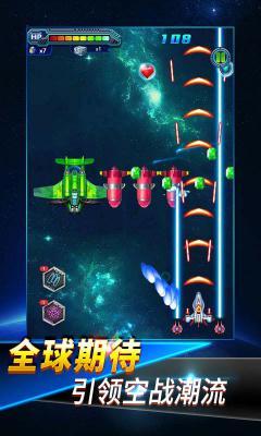 弹弹战机H5游戏截图(1)