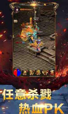 武圣传奇H5游戏截图(1)