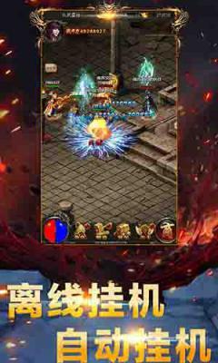 武圣传奇H5游戏截图(2)
