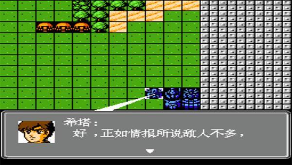 第2次机战 一枝独秀版手机版游戏截图(1)