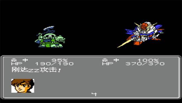 第2次机战 一枝独秀版手机版游戏截图(2)