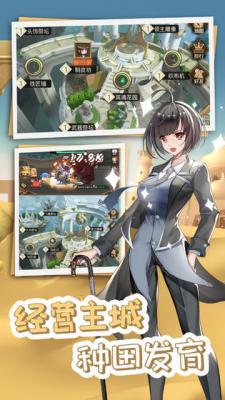开拓:幻想篇游戏截图(5)