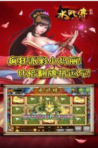 街机水浒传安卓版游戏截图(2)