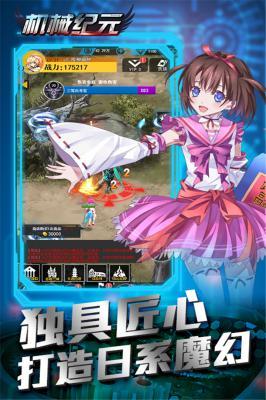 次元女仆九游版游戏截图(1)