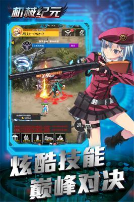 次元女仆九游版游戏截图(2)