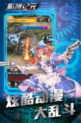 次元女仆九游版游戏截图(4)