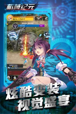 次元女仆九游版游戏截图(5)