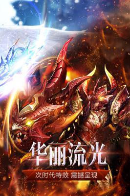 真红之刃手游下载游戏截图(4)