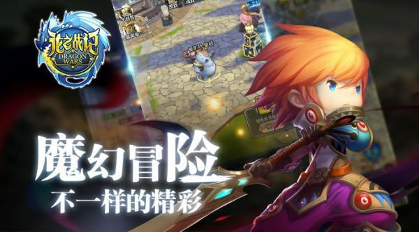 龙之战记最新版游戏截图(2)