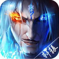 烈焰轩辕iOS版