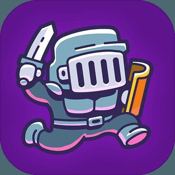 像素骑士iOS版