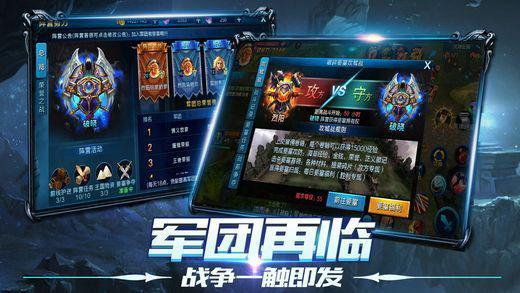 黑暗之王iOS版游戏截图(3)