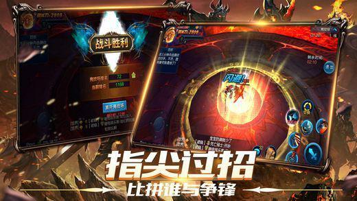 黑暗之王iOS版游戏截图(4)