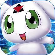 神奇数码兽iOS版