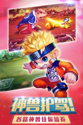 进击吧英雄安卓版游戏截图(3)