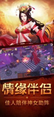 帝王雄途iOS版游戏截图(2)