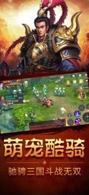 帝王雄途iOS版游戏截图(3)