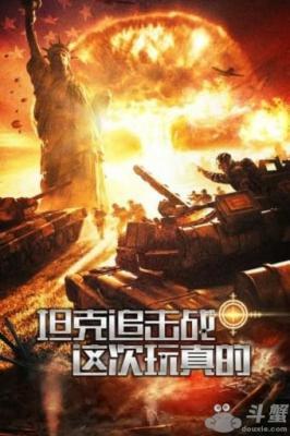 钢铁奇兵游戏截图(3)