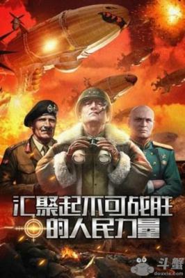 钢铁奇兵游戏截图(4)