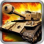 坦克荣耀3D苹果版