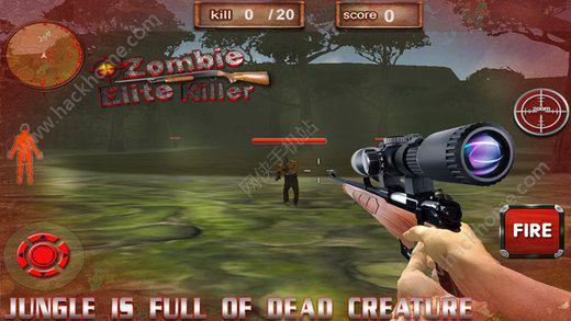 僵尸精英杀手iOS版游戏截图(1)