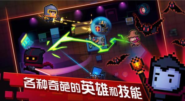 灵魂骑士安卓版游戏截图(2)