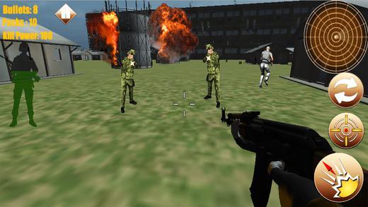 突击队杀枪iOS版游戏截图(3)