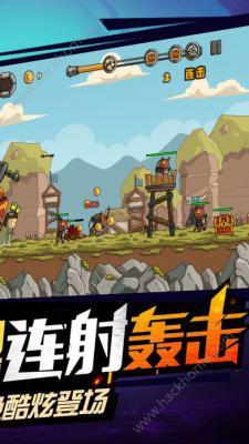 蜗牛骑士ios版游戏截图(2)