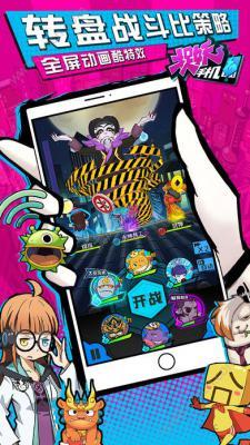 捉妖手机iOS版游戏截图(2)