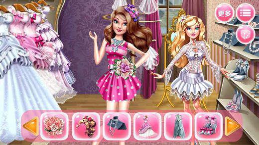 公主的梦幻时装iOS版游戏截图(1)