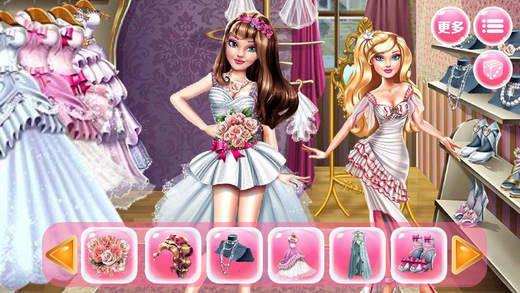 公主的梦幻时装iOS版游戏截图(4)