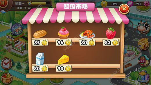 新开心农场ios版游戏截图(3)
