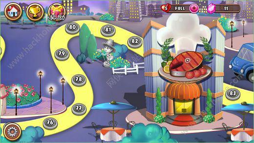 新开心农场ios版游戏截图(4)