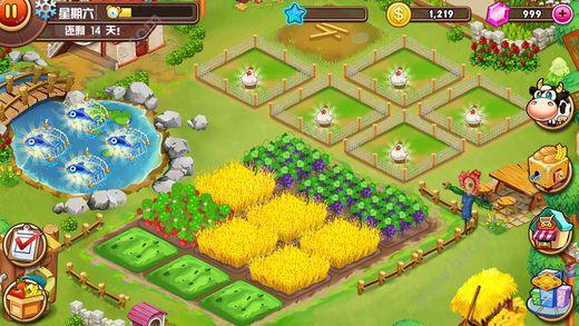 新开心农场ios版游戏截图(5)