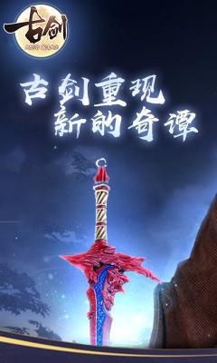 仙剑单机版BT版游戏截图(1)