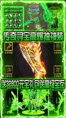 赤月皇城满V版游戏截图(3)