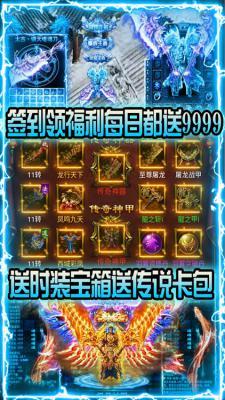 赤月皇城满V版游戏截图(4)