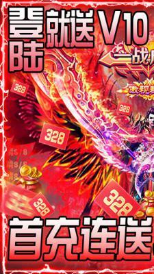 赤月皇城满V版游戏截图(5)
