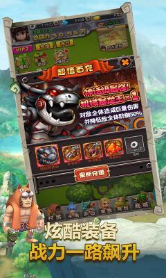龙之幻想(海量版)游戏截图(4)