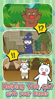 救救我喵3森林篇游戏截图(1)
