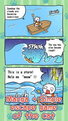 救救我喵3森林篇游戏截图(2)