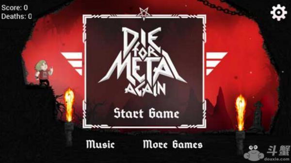 死亡金属游戏截图(1)