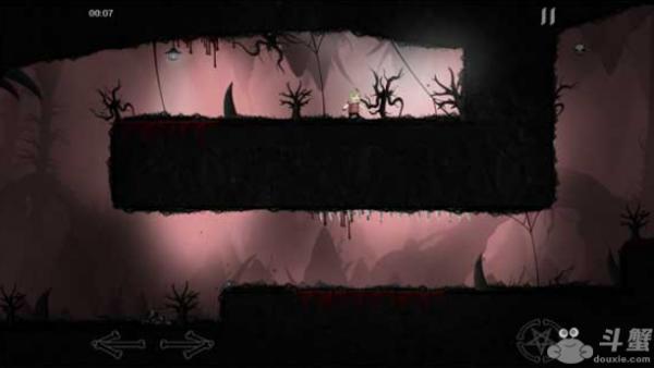 死亡金属游戏截图(4)