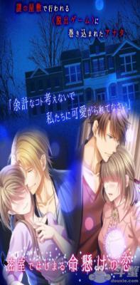 lovees追忆之门游戏截图(3)