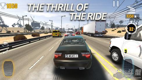 公路赛手游戏截图(3)