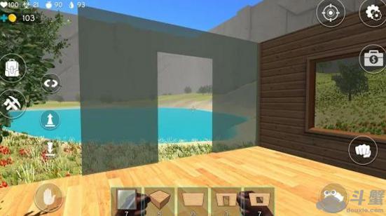 迷宫生存游戏截图(3)