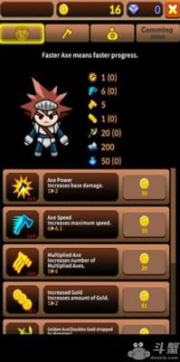 斧头骑士游戏截图(2)