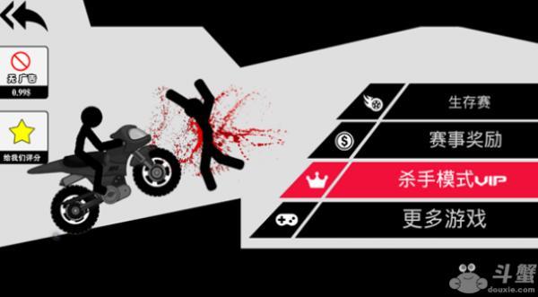 卡车杀手竞速记游戏截图(2)