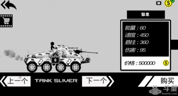 卡车杀手竞速记游戏截图(4)